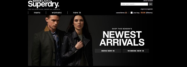 discount codes for Superdry