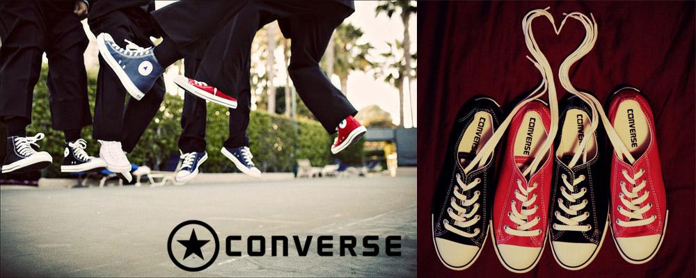 promo codes for Converse