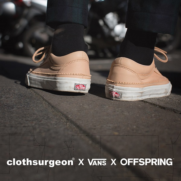 discount codes for Offspring